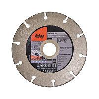 FUBAG Алмазный отрезной диск IRON CUT диам.125 мм