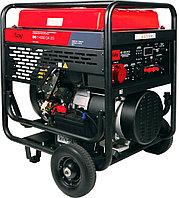 FUBAG Бензиновый генератор с электростартером и коннектором автоматики BS 14000 DA ES