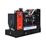 Дизельные генераторы DSI c водяным охлаждением