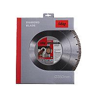 FUBAG Алмазный диск Stein Extra диам. 350/25.4