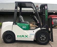 Вилочный погрузчик MAX FD30 (3 тонны, высота мачты 3000)