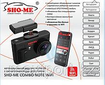 Sho-me Combo Note WiFi  Новая модель!!!, фото 3