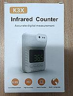 Бесконтактный инфракрасный термометр K3-X(с штативом)