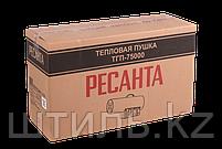 Газовая тепловая пушка РЕСАНТА ТГП-75000 (75 кВт   2000 м3/ч) пропан, пропан-бутан, бутан, фото 6
