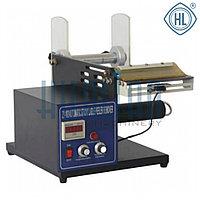 Отделитель этикеток и наклеек HL-102
