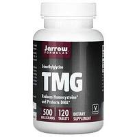 Jarrow Formulas, триметилглицин, 500 мг, 120 таблеток Jarrow Formulas, триметилглицин, 500 мг, 120 таблеток