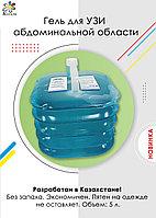 Гель для УЗИ 5 литров