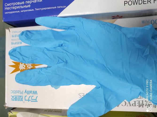 Перчатки нитровиниловые нестерильные, смотровые, гладкие, неопудренные, Размеры: S,М,L