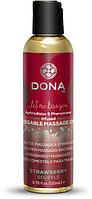"""Вкусовое массажное масло с ароматом """"Клубничное суфле"""" DONA Kissable Massage Oil Strawb с феромонами - 110ml"""
