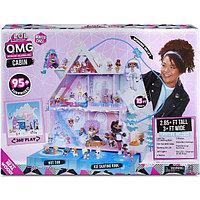 L.O.L. Surprise Дом OMG Chill (без куклы) Оригинал