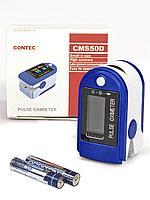 Пульсоксиметр CMS50D для измерения кислорода в крови