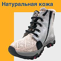 Ботинки зима кожа мех