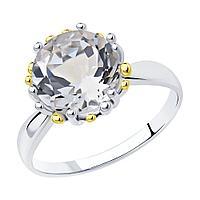 Кольцо из серебра с натуральным горным хрусталём