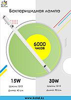 Бактерицидная ультрафиолетовая лампа 15 W