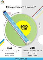 Облучатель ОБНП 2х30 (двухламповый) с лампами