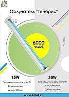 Облучатель бактерицидный для обеззараживания воздуха ОБНП 1х15 (одноламповый) с лампой