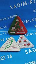 Fatzorb  ( Фатзорб ) треугольная красно-зеленая металическая упаковка