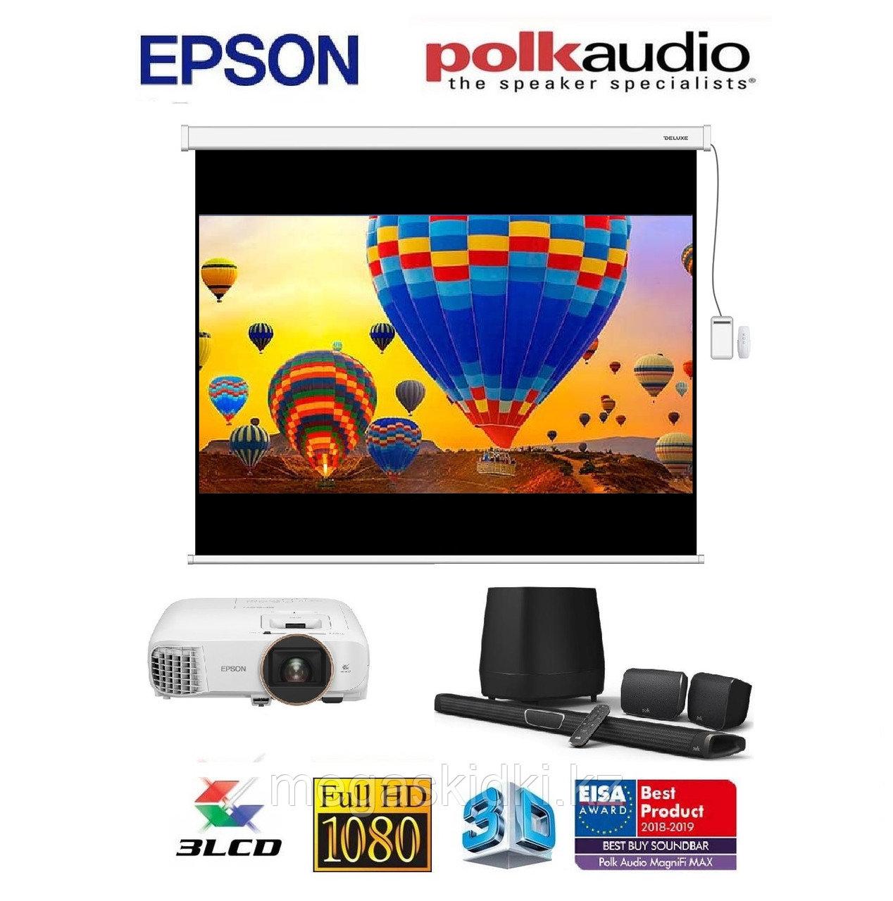 """Комплект «Домашний кинотеатр базовый: Epson и Polk Audio Magnifi Max SR"""""""
