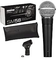Кардиоидный Динамический Вокальный Микрофон Shure SM-58