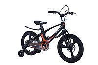 """Велосипед Balance8 BMX 20"""" дюймов (5-11 лет)"""