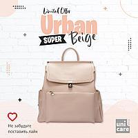 Рюкзак сумка органайзер для мам Urban от Unicare Japan