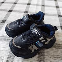 Детские кроссовки AIR