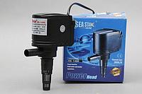 SEA STAR HX1480 35w 2800 л/ч Аквариумная помпа (насос)