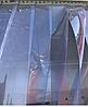 Ленточные шторы, теплоизолирующие завесы из ПВХ ширина 18 см, толщина 2 мм