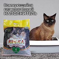 Киска Комкующийся наполнитель для кошек, 4 л