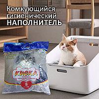 Киска Комкующийся наполнитель для кошек, 8 л