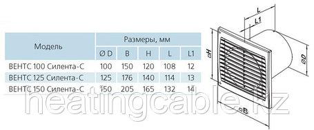 Вытяжной вентилятор  ВЕНТС 100 Силента - С, фото 2