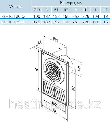 Вытяжной вентилятор  ВЕНТС 100 Ф, фото 2