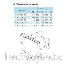 Вытяжной вентилятор  ВЕНТС 100 ЛД, фото 2