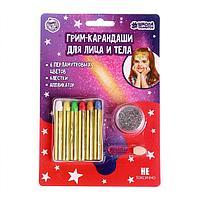 Грим карандаши и блестки с аппликатором для лица и тела, 6 перламутровых цветов