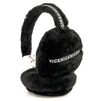 Меховые наушники теплые для взрослых и подростков Nice-Nice (Черный)