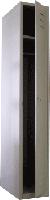 Медстальконструкция Шкаф для одежды металлический разборный на заклепках МСК-2941.425
