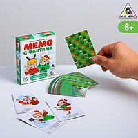 Игра 'Мемо. Весело встретим Новый год!' на развитие памяти, с фантами, 6+