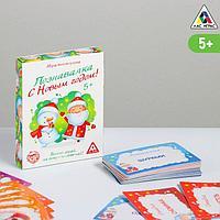 Игра-викторина 'Познавалка. С Новым Годом!', 55 карточек