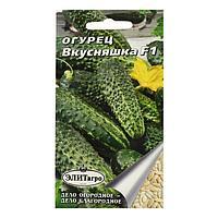 Семена Огурец 'Вкусняшка' F1, СК,С, 0,3 г