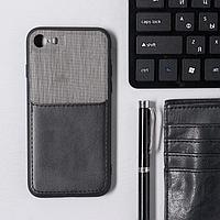 Чехол LuazON для iPhone 7/8/SE (2020), с отсеком под карты, текстиль+кожзам, черный