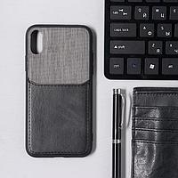 Чехол LuazON для iPhone X/XS, с отсеком под карты, текстиль+кожзам, черный