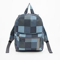 Рюкзак детский, отдел на молнии, наружный карман, цвет синий/голубой