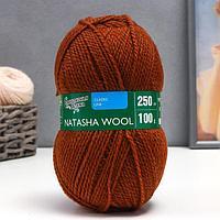 Пряжа NatashaWool (НаташаЧШ) 95 шерсть, 5 акрил 250м/100гр (219 т.золото) (комплект из 2 шт.)