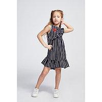 Платье для девочки, цвет тёмно-синий/белый, рост 122 см