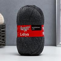 Пряжа Lidiya (ЛидияПШ) 50 шерсть, 50 акрил 1613м/100гр (42 маренго) (комплект из 2 шт.)
