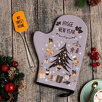 Набор подарочный 'Hygge' варежка-прихватка, лопатка силикон