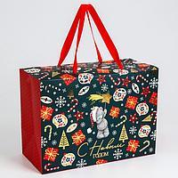 Пакет-коробка подарочная 'С новым годом', Me To You