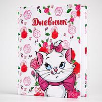 Дневник школьный, для 1-4 класса в твёрдой обложке, 48 л., 'Кошечка Мари', Коты-аристократы