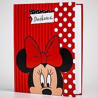 Дневник школьный, для 1-4 класса в твёрдой обложке, 48 л., 'Минни', Минни Маус