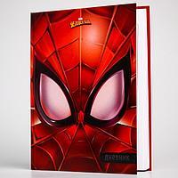 Дневник школьный, для 1-4 класса в твёрдой обложке, 48 л., Spider-man, Человек-паук